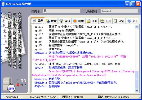 2009-9-21 下午 08-57-09.jpg