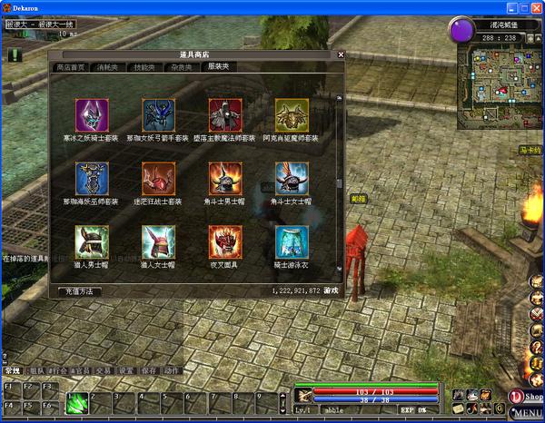 2009-10-2 20-24-46.jpg