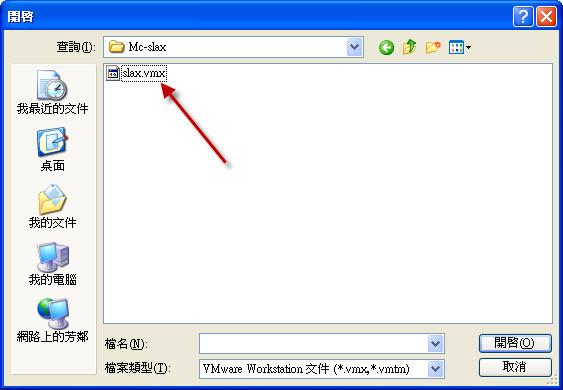 2010-4-3 下午 02-08-09.jpg