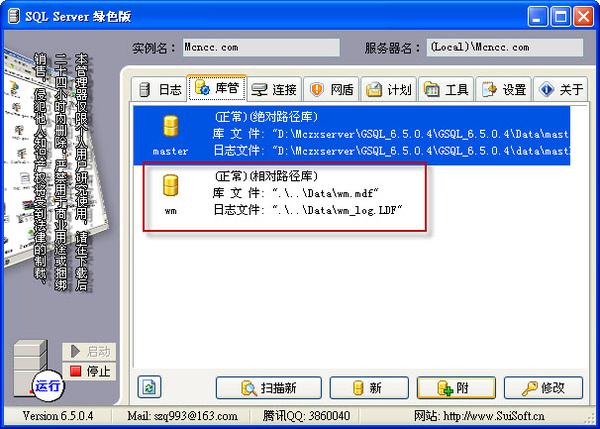 2010-4-3 下午 02-19-03.jpg