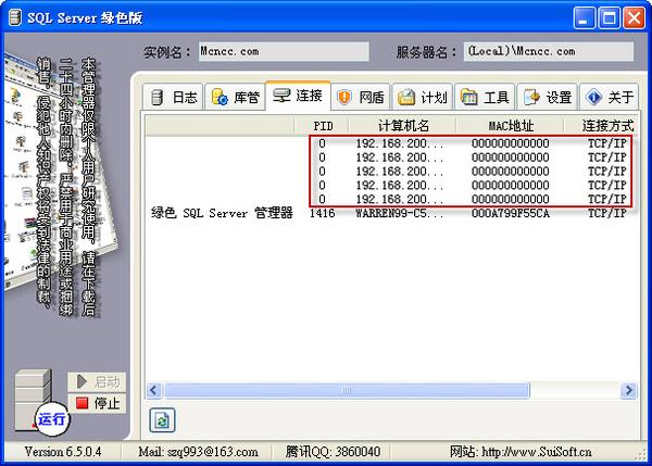 2010-4-3 下午 02-44-49.jpg