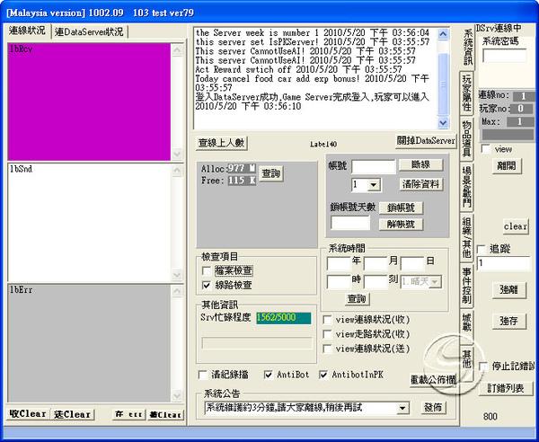 2010-5-20 下午 04-03-11.jpg