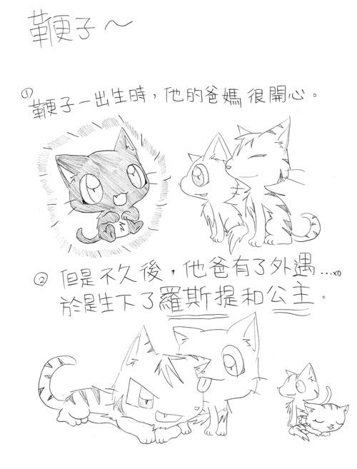 雯子-0520-4.jpg