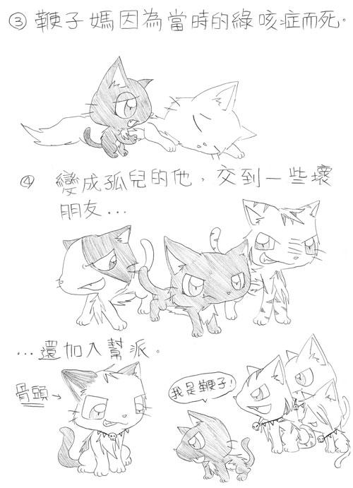 雯子-0520-5.jpg