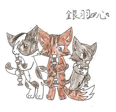 銀羽心-高鷹鞭.jpg