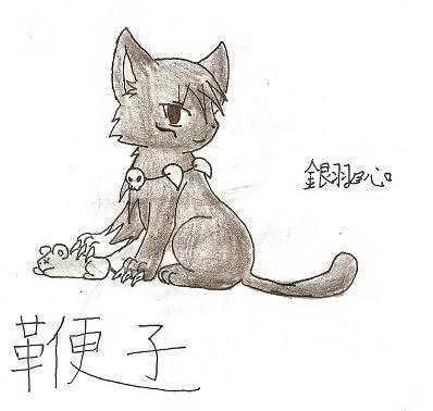 銀羽心-鞭子2.jpg