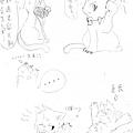 紫苑-鞭子短劇.jpg