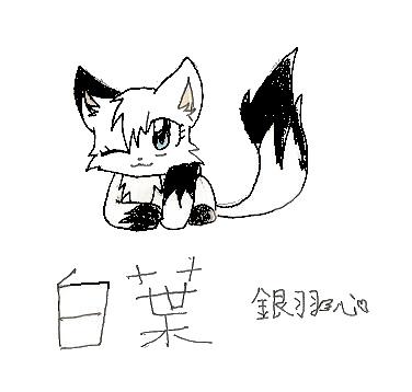 銀羽心-白葉.jpg