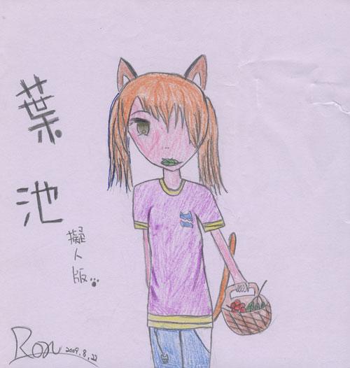 Ron-2.jpg