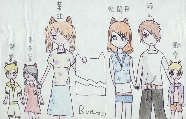 Ron-1.jpg