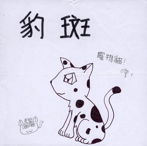 佩蓉-1.jpg