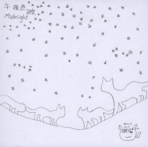 佩蓉-9.jpg