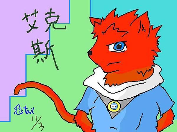 忍尾warriors cat-x.JPG