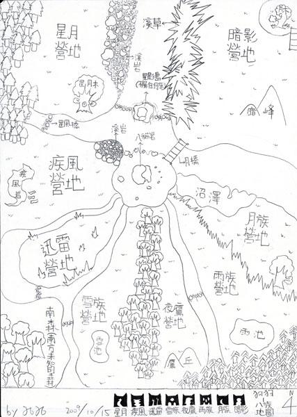 鄠宇光-1.jpg