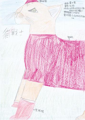 葉士榮-1.jpg