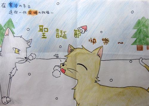 陳儀恩-2.jpg