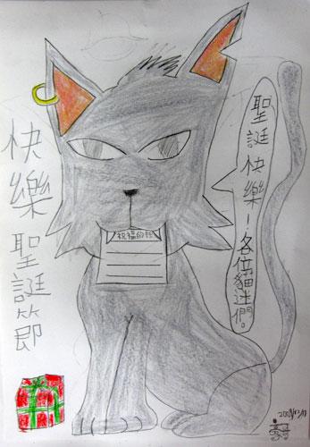 黃上豪-2.jpg