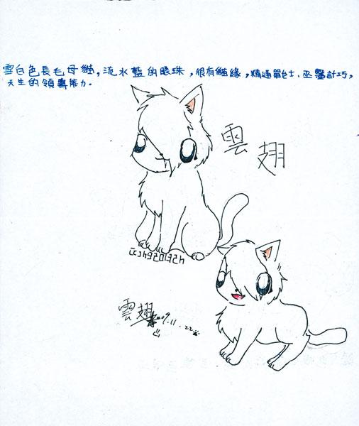 唐于涵-10.jpg