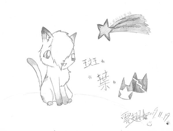 唐于涵-12.jpg