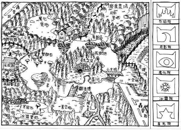 雪狼-各族地圖.jpg