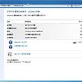 nEO_IMG_ASUS VivoPC-Intel i3.jpg