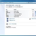 nEO_IMG_ASUS VivoPC-Intel i3+8G Ram