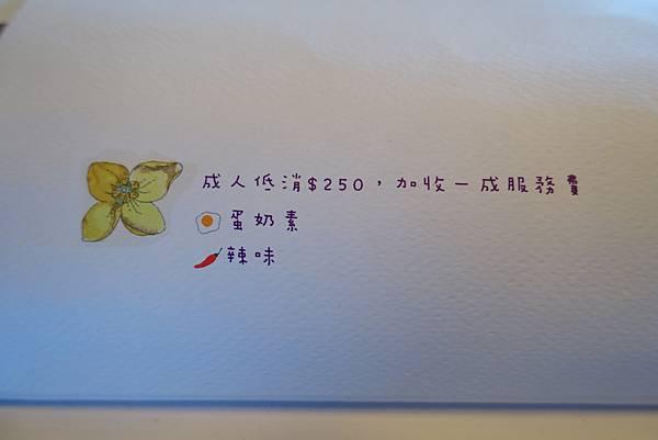 nEO_IMG_38.jpg