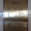 nEO_IMG_16.jpg