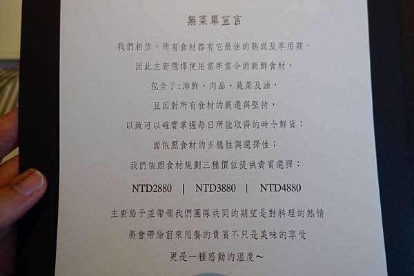 nEO_IMG_12