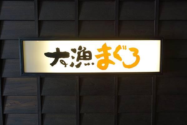 nEO_IMG_00.jpg