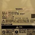 nEO_IMG_58.jpg
