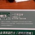 nEO_IMG_DSC02609.jpg