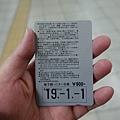 nEO_IMG_DSC03366.jpg