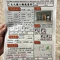 nEO_IMG_99.jpg