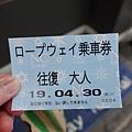 nEO_IMG_22.jpg