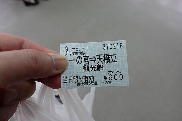 nEO_IMG_155.jpg