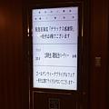 nEO_IMG_09.jpg