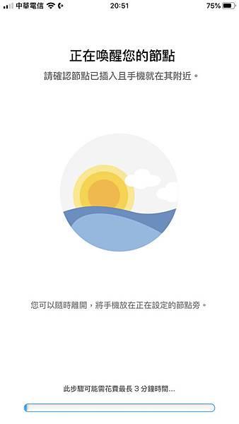 nEO_IMG_43.jpg