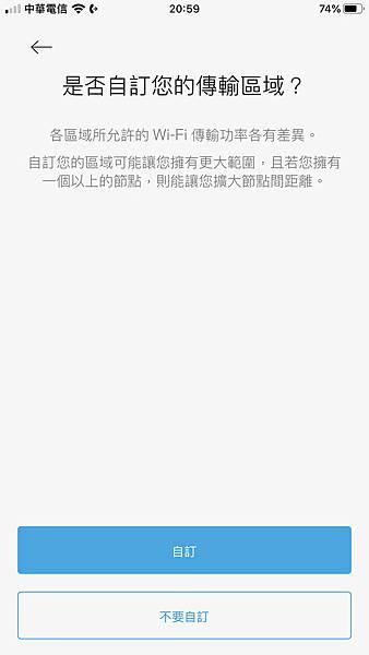 nEO_IMG_55.jpg