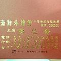 nEO_IMG_08.jpg