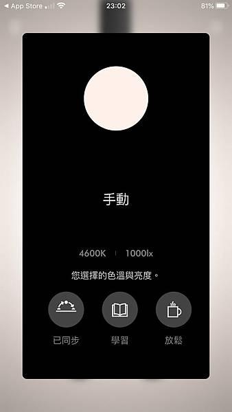 nEO_IMG_72.jpg