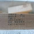 nEO_IMG_0324-8.jpg