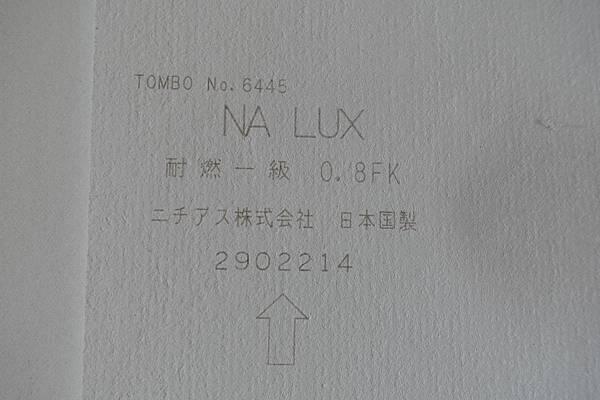 nEO_IMG_0330-10.jpg