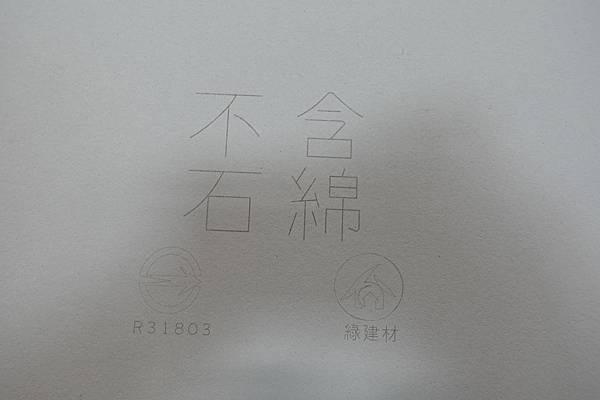 nEO_IMG_0330-11.jpg