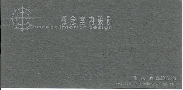 nEO_IMG_85.jpg