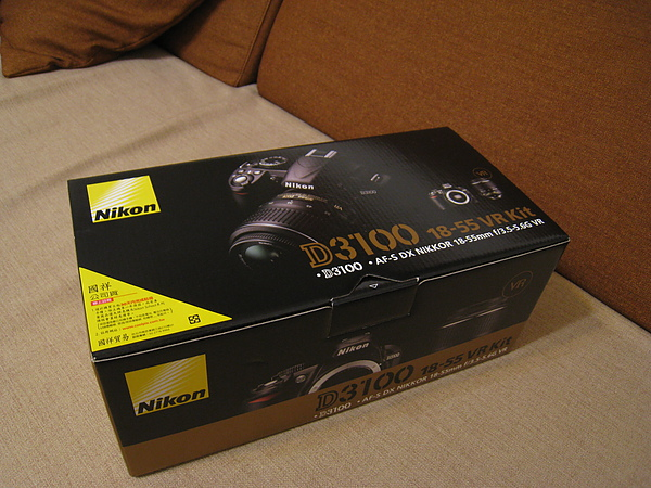 D3100包裝盒