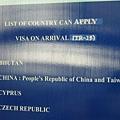 TAIWAN->China?