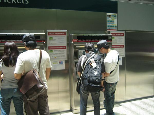 get MRT tickets