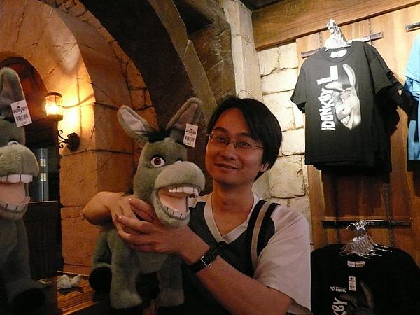 掐住donkey
