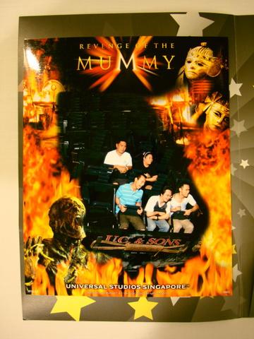 revenge of mummy